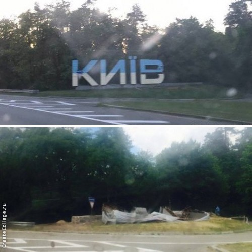 """Картинки по запросу На въезде в столицу из Борисполя упали огромные буквы """"КИЕВ"""""""