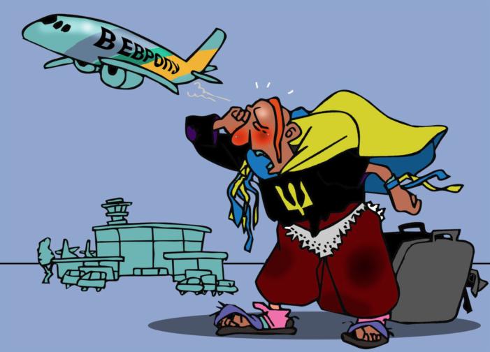 """Известная автобусная компания отказалась перевозить украинцев по """"безвизу"""""""