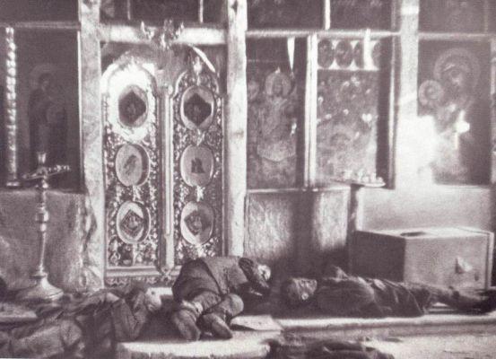 Гонения на Русскую Православную Церковь устраивали как Советская власть так и Временное правительство