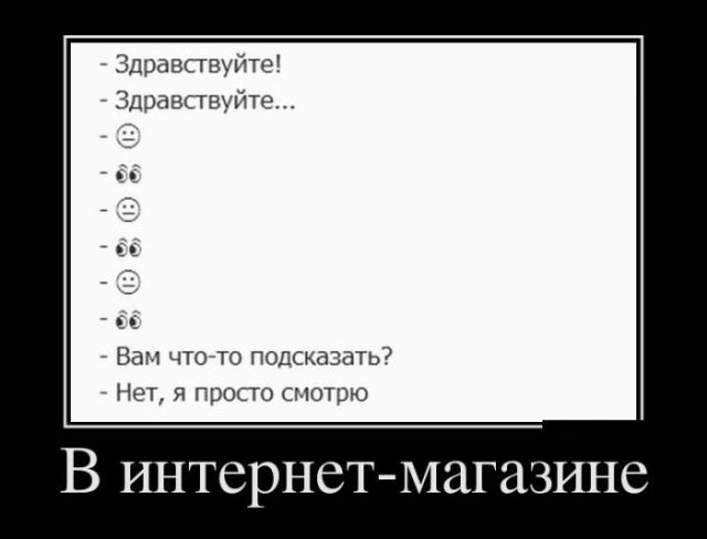 http://cont.ws/uploads/pic/2017/6/фот37.jpg