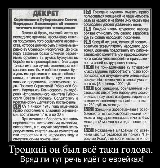 Русское групповое порно: оргии и групповуха. Смотреть ...