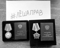 Чем же провинился старшина Алексей Г. из Беломорска?
