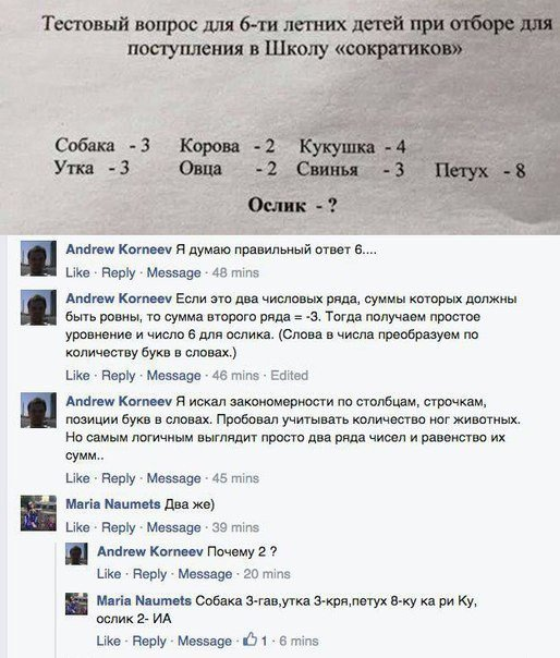 http://cont.ws/uploads/pic/2017/6/1459684988_socialnye-seti-17_xaxa-net.ru.jpg