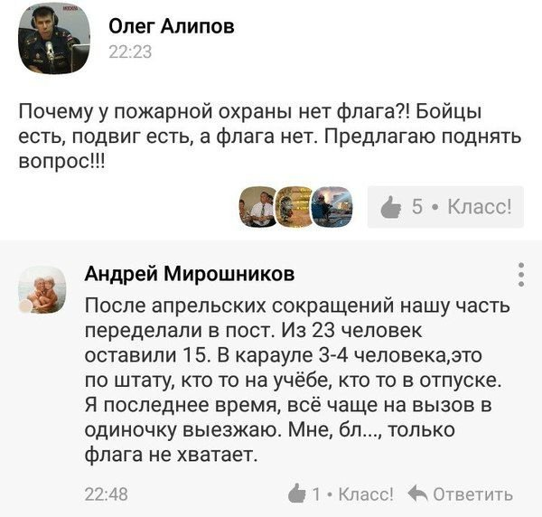 https://cont.ws/uploads/pic/2017/6/1477231128_skriny-internet-7_xaxa-net.ru.jpg