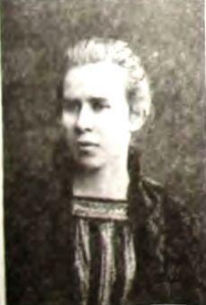Лесбиянка кобылянская
