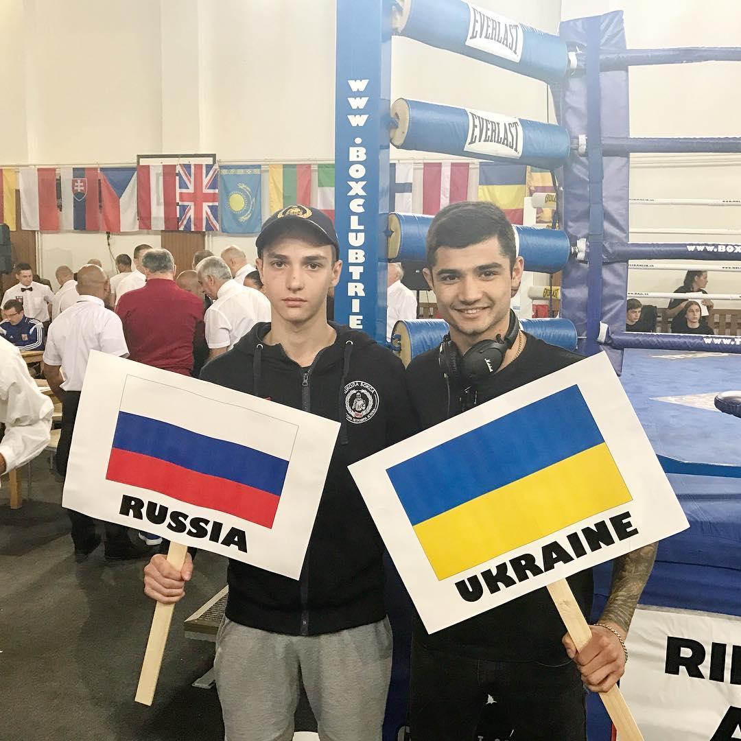 Новые картинки россия и украина братский народ ещё