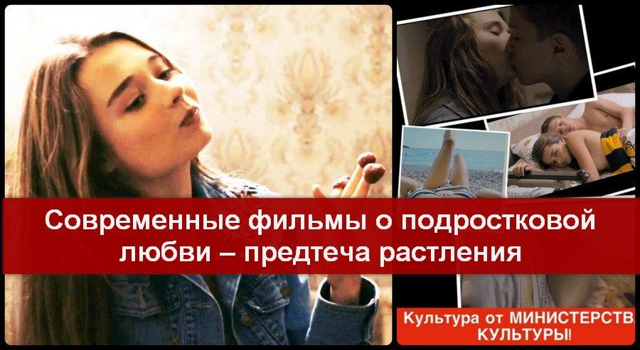 Фильмы про сношения фото 201-935