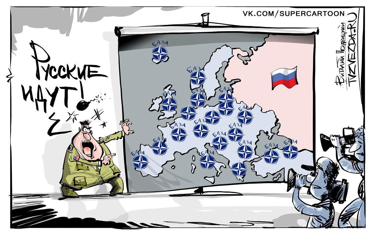 Смешные картинки украина и нато, скорбь утраты отце