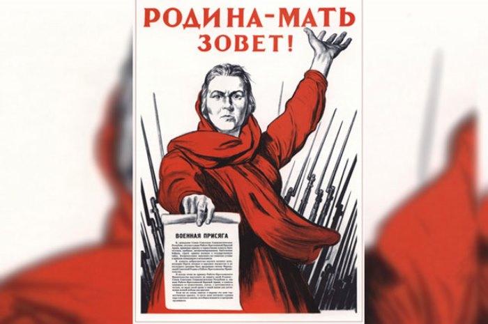 Судьбой эта дата России дана: Июнь 41-го года