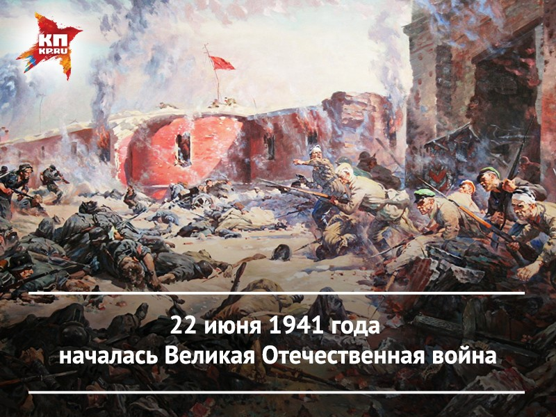 Картинки на 22 июня начало войны, добрым