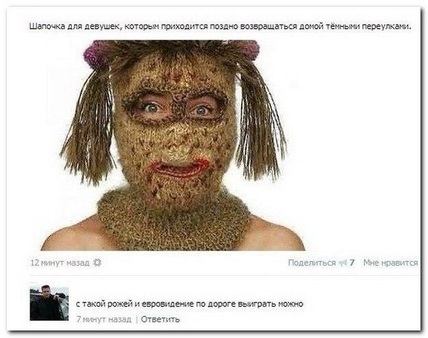 http://cont.ws/uploads/pic/2017/6/setey-socialnyh-kommentarii-citaty-vkontakte-vkontakte-smeshnye-statusy_3981199836.jpg