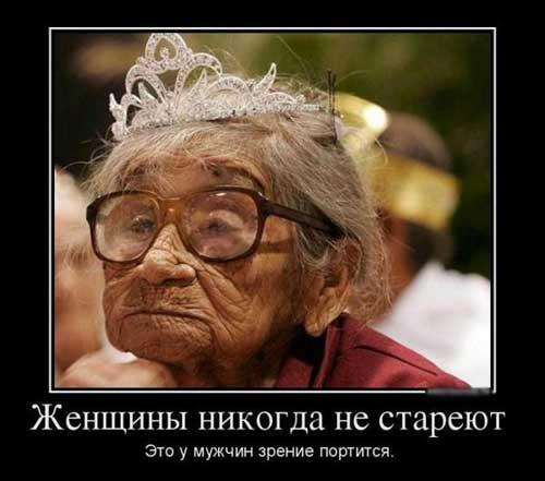 смешные старушки фото