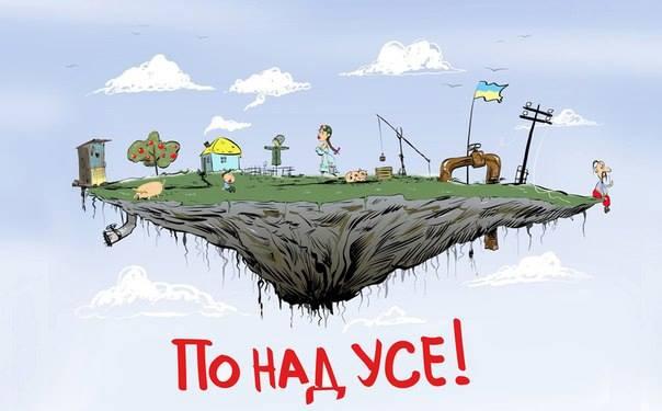 Из Белоруссии