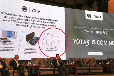 Российско-китайский YotaPhone 3 представили в Харбине