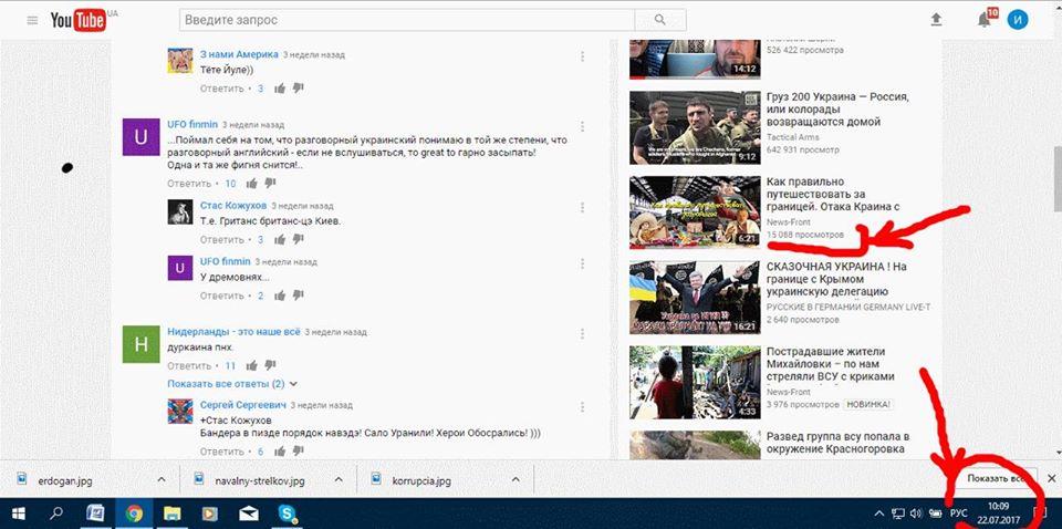 Только для своих: YouTube поймали на политической цензуре