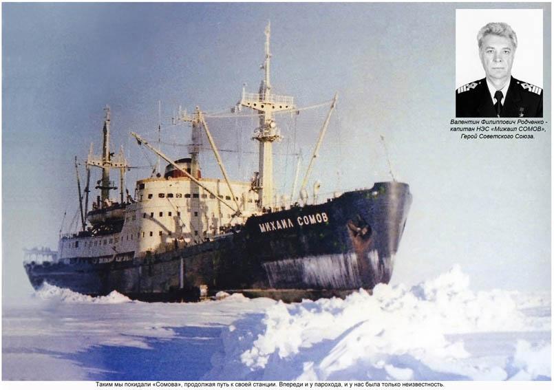 Круиз на атомном ледоколе фото приморском