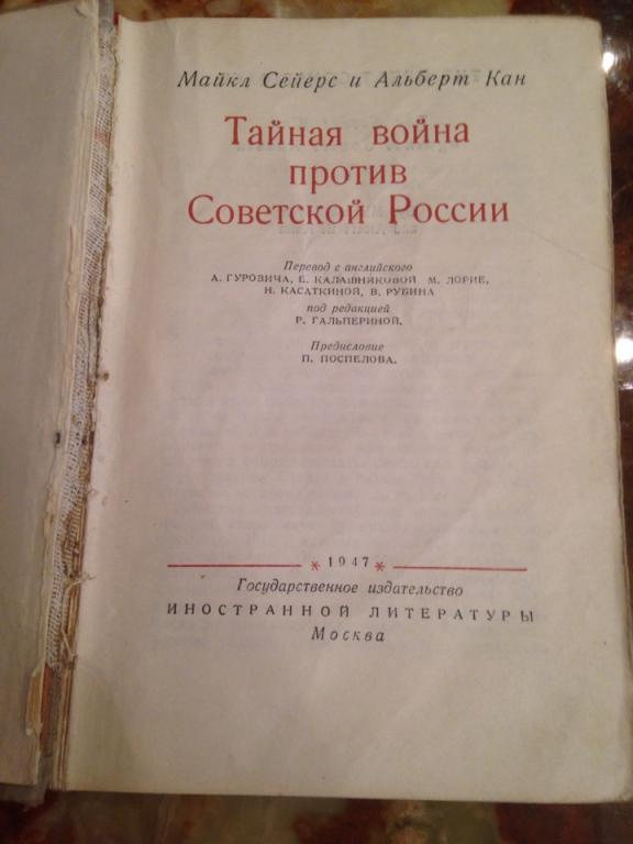 ebook introduction à la théorie de galois et la géométrie algébrique part ii algèbre commutative du point de vue géométrique lecture