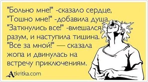 Анекдоты Попу