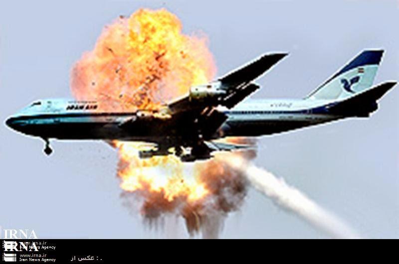 """""""Никто не виноват!"""" - как американцы сбили пассажирский самолет"""