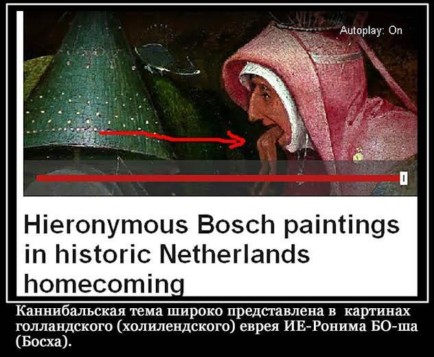 Картинки по запросу Такие картины рисовал голландский художник ещё 500 лет назад: