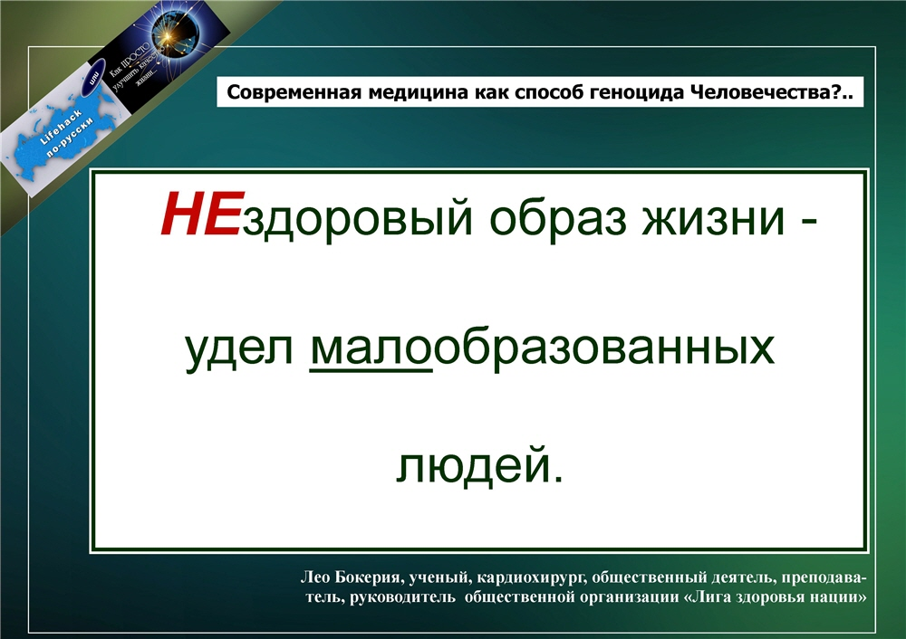 Как ПРОСТО...Диагностировать своё здоровье   Блог Василий Лычковский ... f657165b089