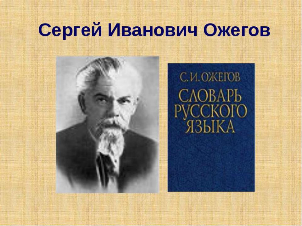 Биография большого леонида александровича член корреспондент ран 1997