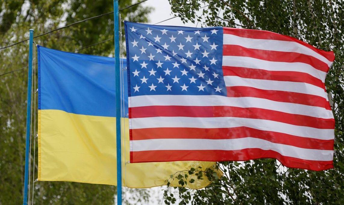 Мнение: Украина в свете отношений Россия – США