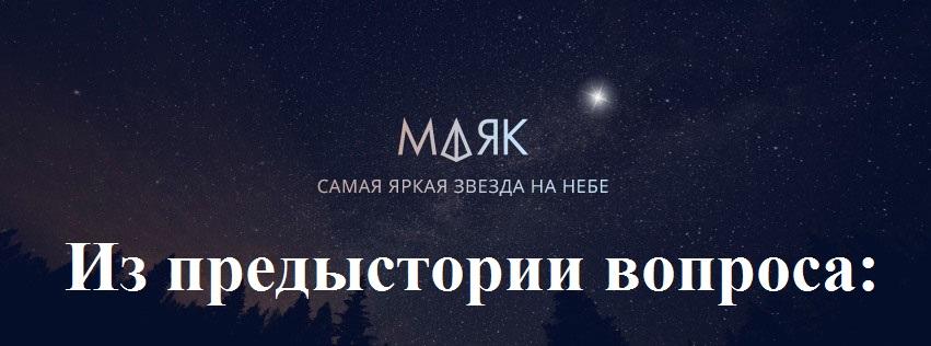 Космический проект «Маяк»: СМИ рассказали о недовольстве NASA российским спутником...
