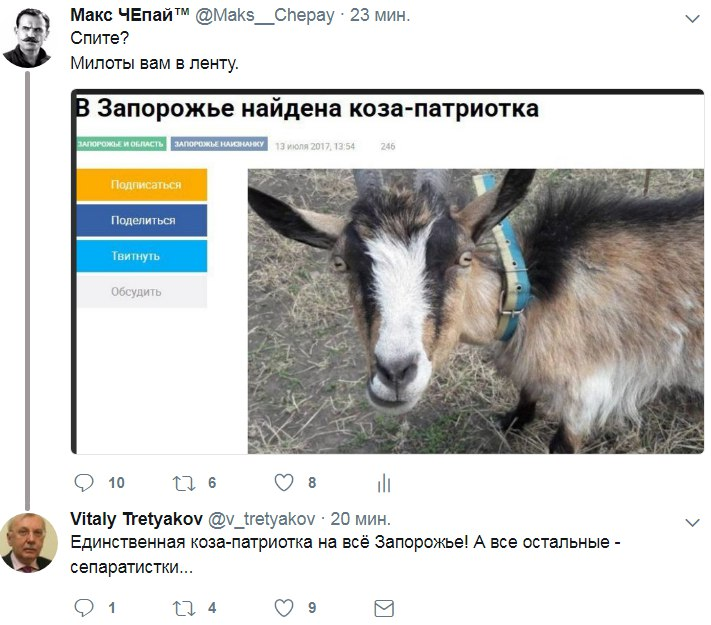 http://cont.ws/uploads/pic/2017/7/ruJcdol2REA.jpg