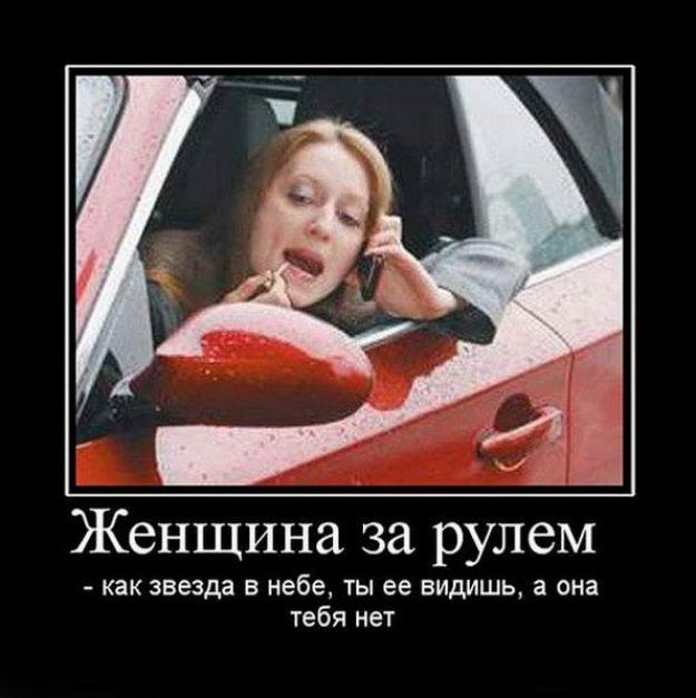 devushka-baluetsya-s-prezervativom