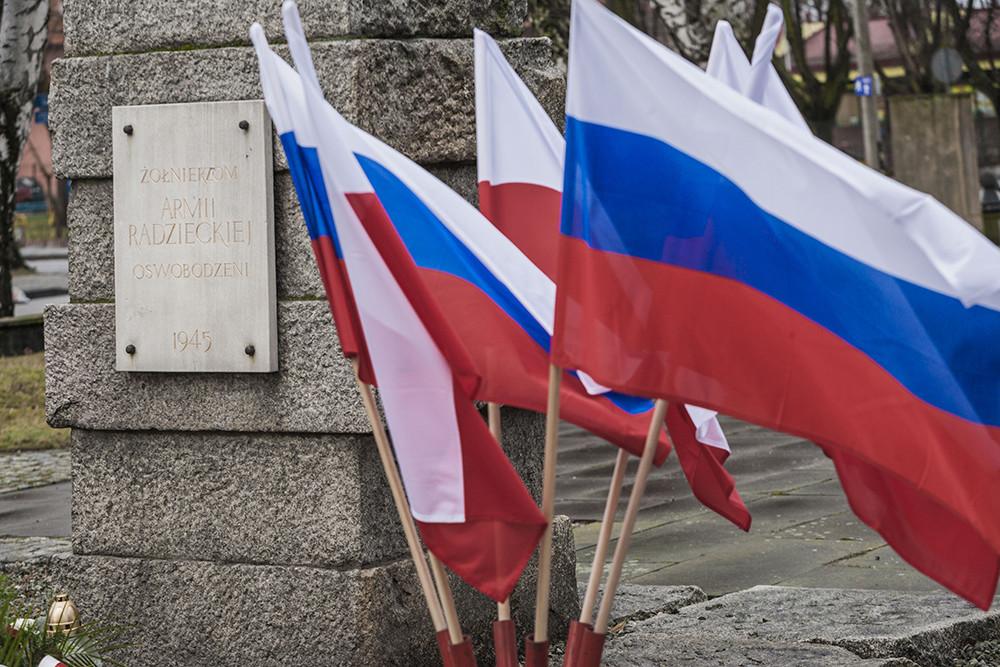 Рецепт примирения с Западом: Признать «оккупацию» Польши и отдать Крым