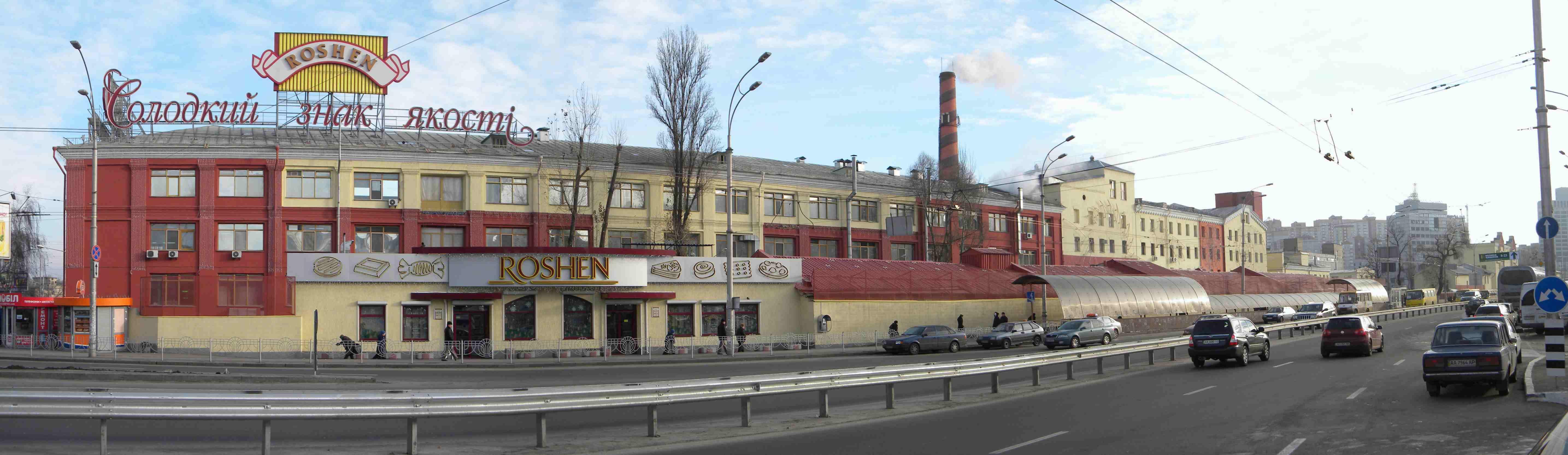картинка киев фабрика рошен предназначены для