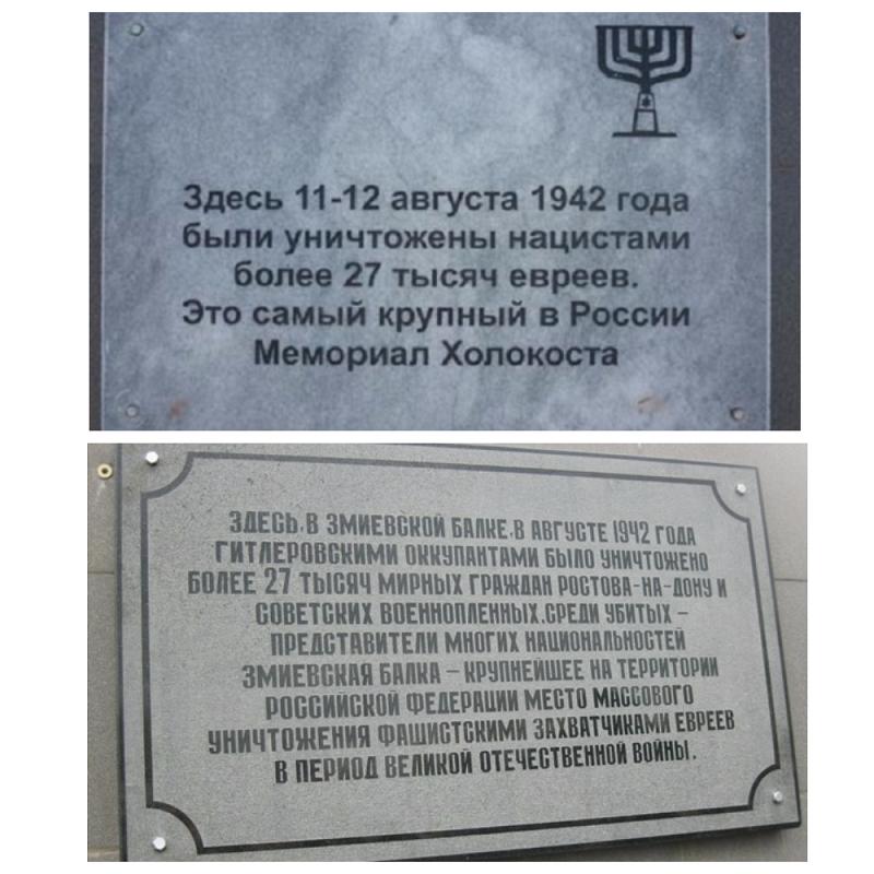 Еврейский вопрос разделил общественность на два лагеря