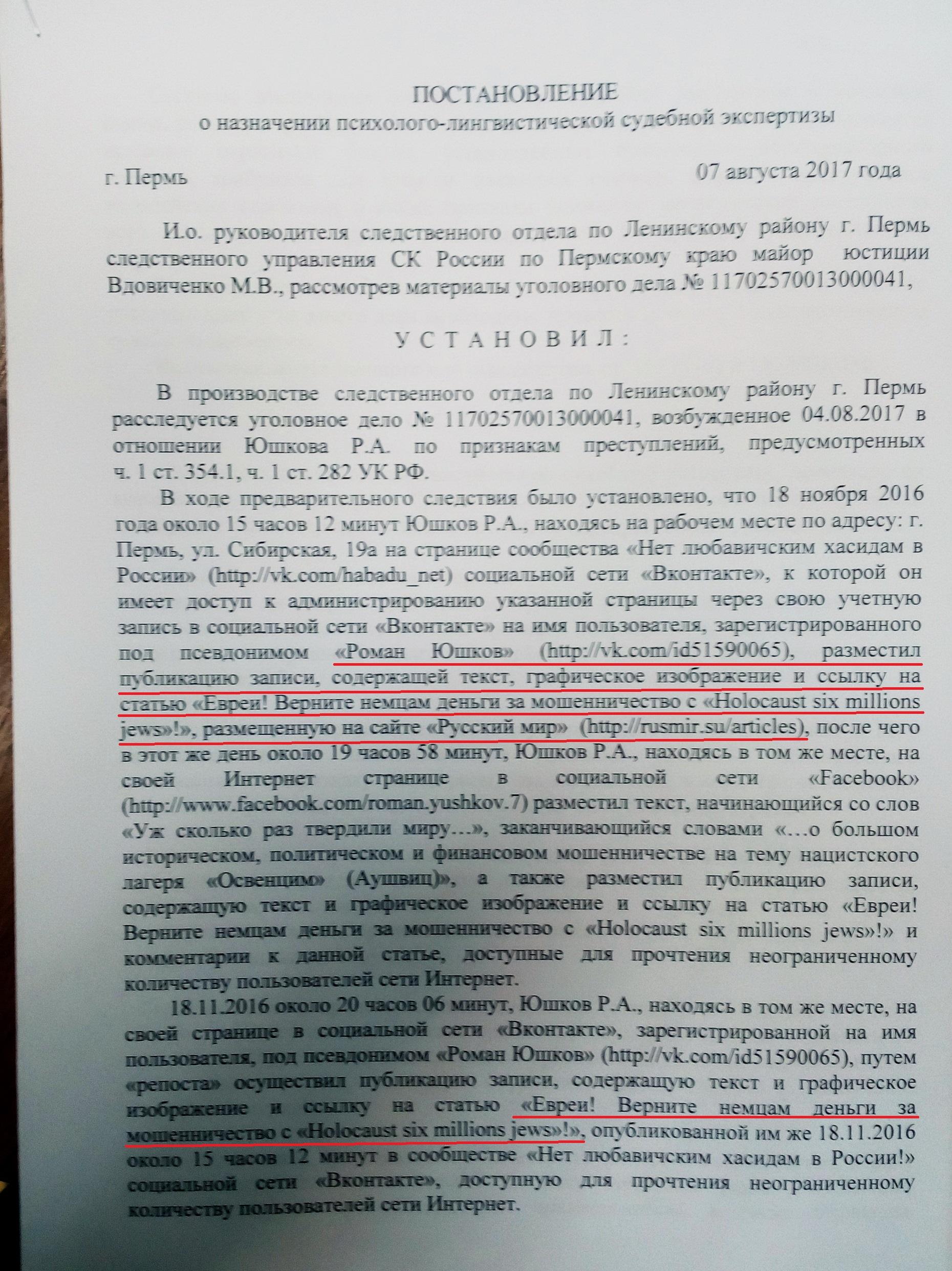 Возможен только один сценарий: эксперт раскрыл, чем Москва ответит на угрозы Волкера об изоляции России