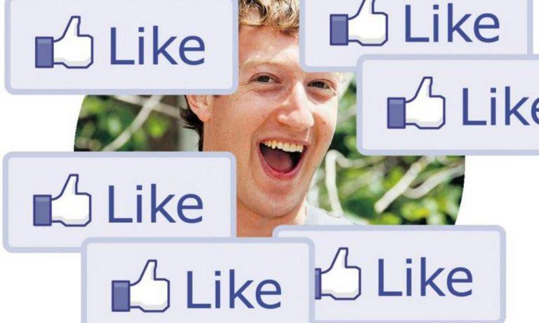 Фейсбук на старте грандиозного скандала с уголовным делом