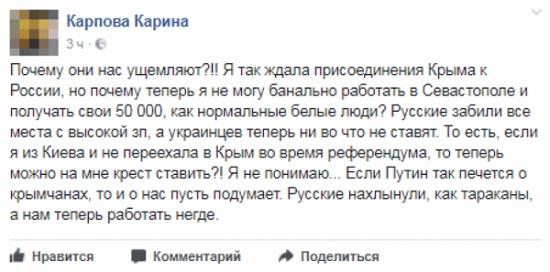 http://cont.ws/uploads/pic/2017/8/krym-zarplaty_01.jpg