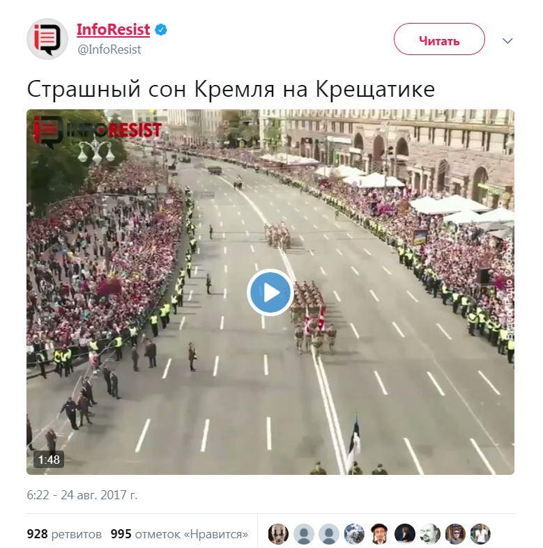Страшный сон Кремля на Крещатике