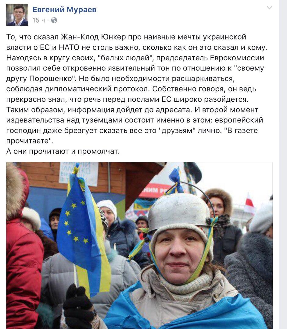 Биссектриса в треугольнике Россия-ЕС-США