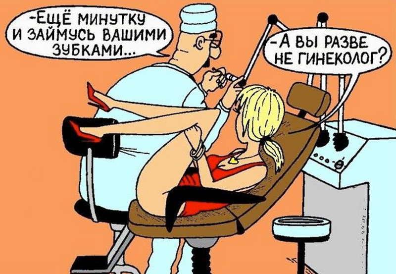 kontakta-pohotlivie-seks-anekdoti-laski-yazichkami