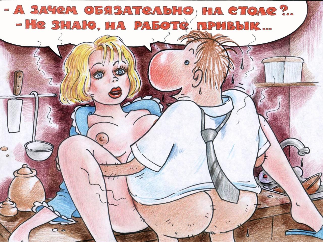 Супер анекдоты про секс — pic 12
