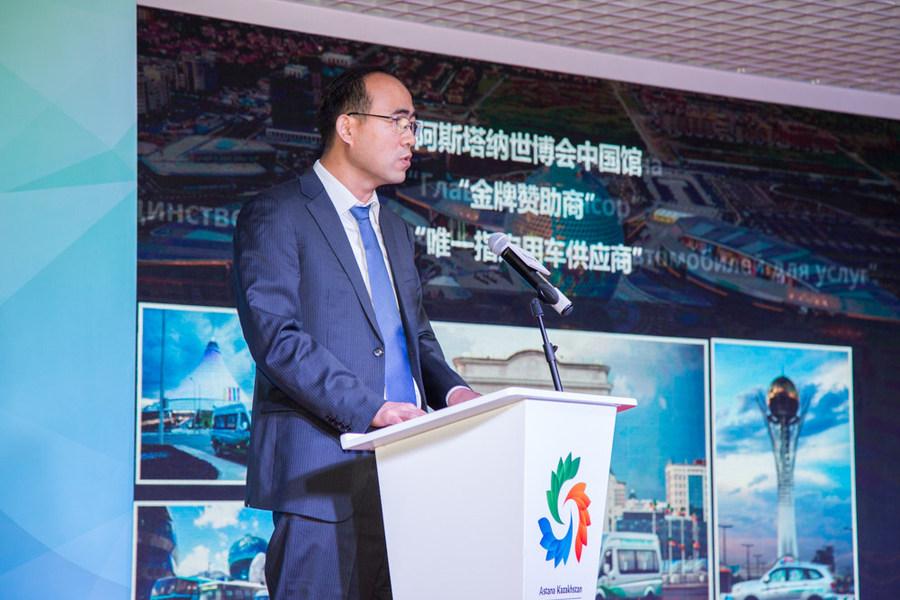 На ЭКСПО-2017 в Астане Foton Motor провела «FOTON DAY» в Китайском павильоне