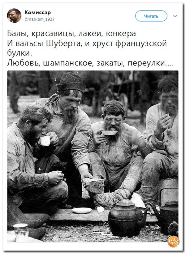 Revoliucija buvo neišvengiama....