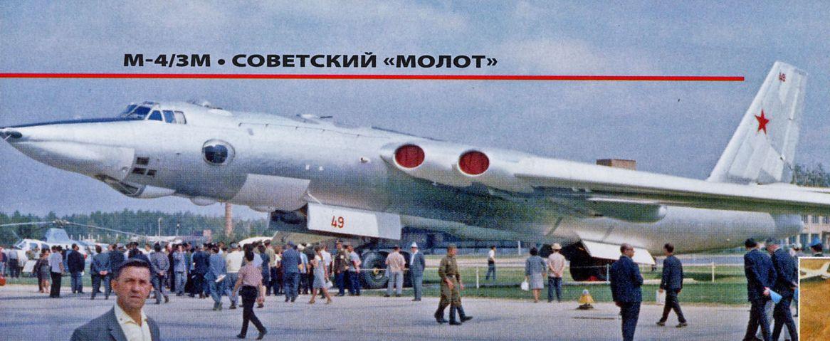 Дешево авиабилет в Жуковский Москва купить цены на билеты