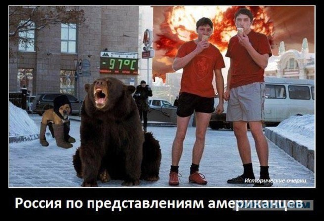 Rusija amerikonų akimis...