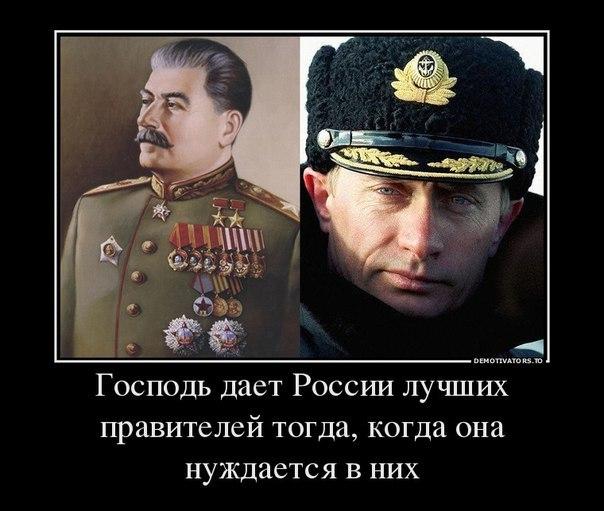 Картинки по запросу демотиватор сталин Других писателей у меня нет