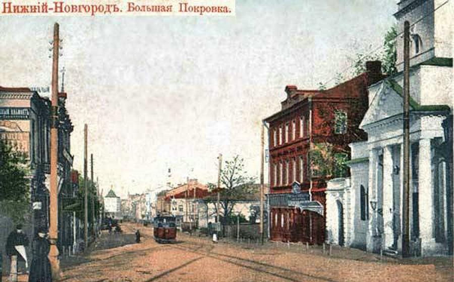 Картинке барта, старинные открытки новгород