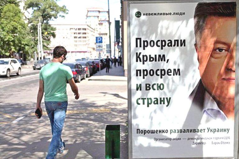 Порошенко за пекло в Крыму