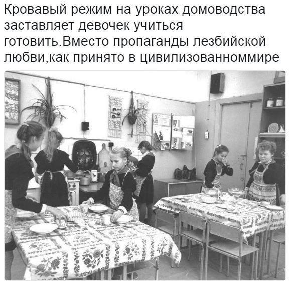 Kruvinas režimas namų ruošos pamokose verčia mergaites mokytis virtuvės darbų. Vietoje lesbiškos meilės propagan...