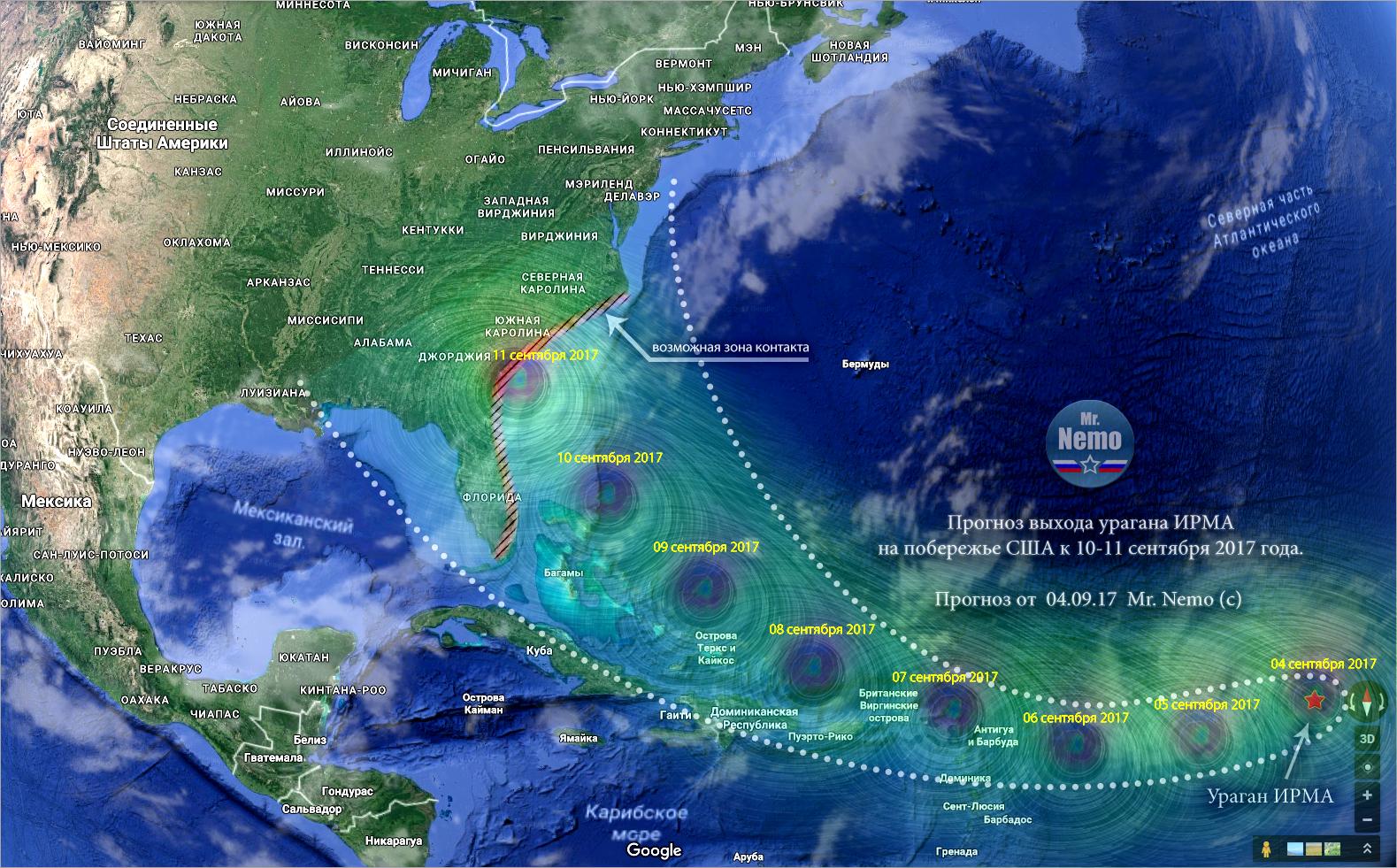 Прогноз расчетной траектории выхода сокрушительного урагана Ирма на восточн ...