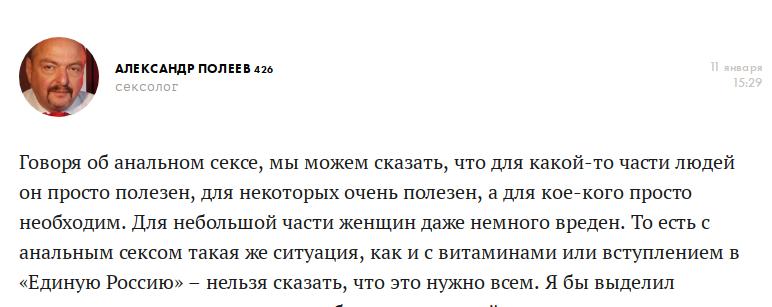 BitchCoin Forum  Секс форум   kievxin